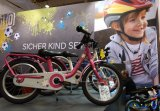 Kinderräder von Puky stehen für Verkehrssicherheit.